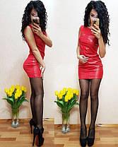 Платье короткое эко кожа + трикотаж без рукава, фото 2