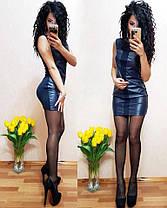 Платье короткое эко кожа + трикотаж без рукава, фото 3
