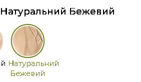 BB-Крем для Особи 6 в 1 «Бездоганна Шкіра» medium медіум натуральний бежевий тональний крем франція