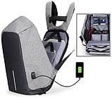 """Рюкзак Antivor 2.0 15,6"""" c защитой от карманников и с USB для зарядки Grey УЦЕНКА ( 113209 ), фото 2"""