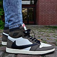 Мужские кроссовки Nike Air Jordan 1 High Travis Scott 41-45р. Живое фото (Реплика ААА+)