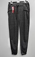 Жіночі брюки на манжеті розмір м
