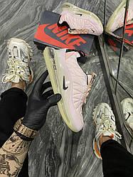 Женские кроссовки  Nike Air Max 720-818 Pink Violet Rose (розовые)