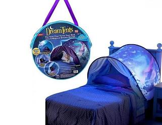 Детская палатка мечты Dream Tents (Фиолетовая)