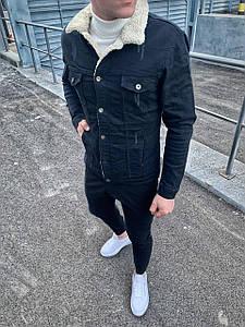Куртка чоловіча джинсовий на хутрі чорна (демисезон/еврозима)
