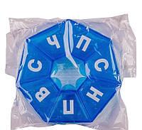 Органайзер ENJEE для таблеток пластиковый РОМАШКА РТ 6034