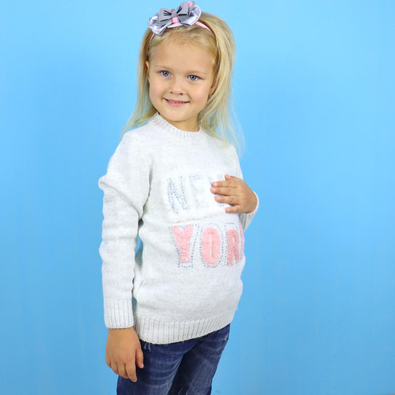 Серый свитер для девочки Надпись с мехом тм Junior размер 5-6,9-10 лет