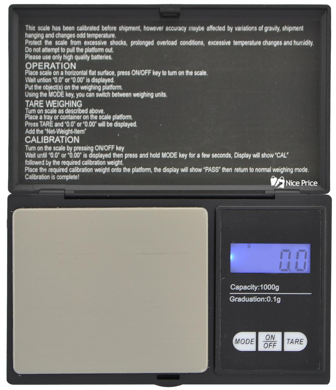Ювелирные электронные весы UKC MS-2020 0.1-1000 грамм (7020)