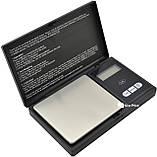 Ювелирные электронные весы UKC MS-2020 0.1-1000 грамм (7020), фото 2
