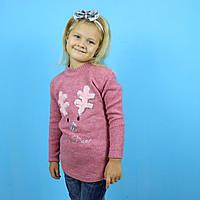 В'язана кофта Оленя з хутром тм Dudix розмір 5-6 років
