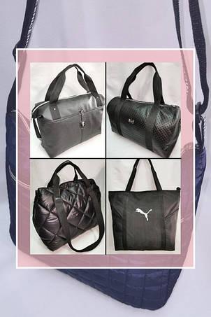 Сумки для досуга И Стеганная женские сумочки и клатчи ОПТ