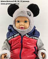 Оптом шапка детская 48 50 и 52 размер шлем люрекс ангора шапки головные уборы детские опт, фото 1