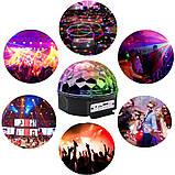 Світломузика диско куля Magic Ball Music MP3 плеєр SD-5150 (3154), фото 5