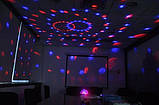 Светомузыка диско шар Magic Ball Music MP3 плеер SD-5150 (3154), фото 8