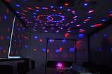 Світломузика диско куля Magic Ball Music MP3 плеєр SD-5150 (3154), фото 8