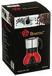Роторна електрична кавомолка Domotec MS-1108 250W (5611), фото 5