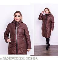 Куртка  женская  батал Анна