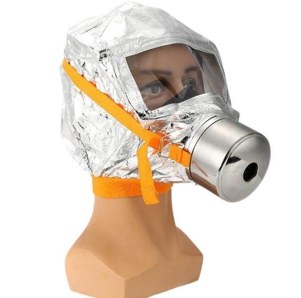 Противопожарная маска на 30 минут (противогаз, респиратор) Sheng An TZL 30 (6677)
