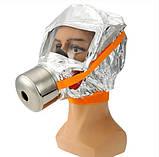 Противопожарная маска на 30 минут (противогаз, респиратор) Sheng An TZL 30 (6677), фото 2