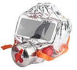 Противопожарная маска на 30 минут (противогаз, респиратор) Sheng An TZL 30 (6677), фото 3