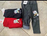 Лосины для девочек 1-5 лет утеплённые на меху