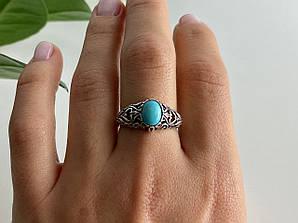 Серебряное кольцо с бирюзой Ажур