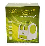 Міні-кондиціонер вентилятор Mini Fan UKC HB-168 зелений, фото 6