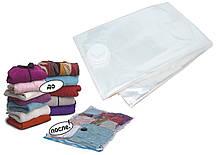 Вакуумний пакет для зберігання речей ADK 80х120 см (прозорий) (3447)