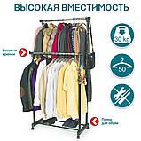 Вішалка стійка для одягу підлогова подвійна телескопічна Double-Pole Clothes-horse N6806 (14035), фото 2