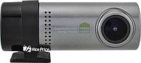 Автомобільний wi-fi відеореєстратор UKC 6744 Grey