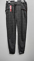 Жіночі брюки на манжеті розмір xxxl