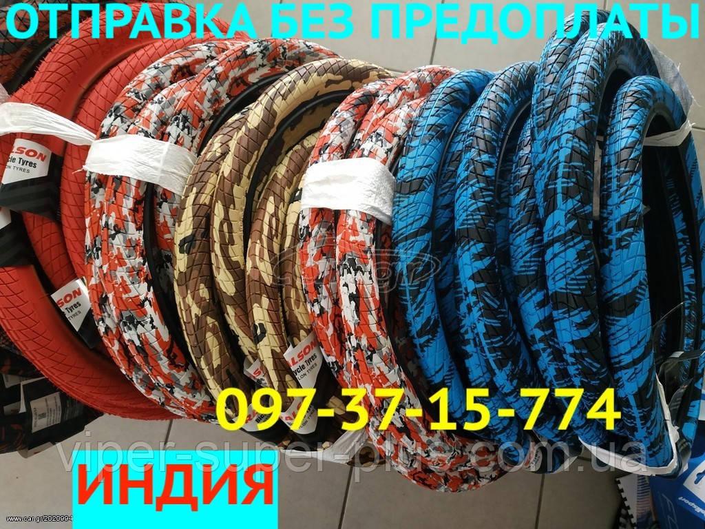 Велосипедна Покришка/Скат RALSON 20x2,125 R-4602 BLUE/ BLACK на трюкових велосипедів BMX 20 дюйм ІНДІЯ