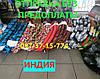 Велосипедна Покришка/Скат RALSON 20x2,125 R-4602 BLUE/ BLACK на трюкових велосипедів BMX 20 дюйм ІНДІЯ, фото 6