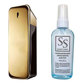 Антисептик з парфумом 55 мл Paco Rabanne, 1 Million (Ван Мільйон)
