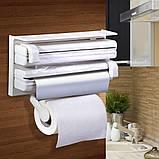 Triple Paper Dispenser Кухонний диспенсер для паперових рушників, харчової плівки і фольги, фото 2