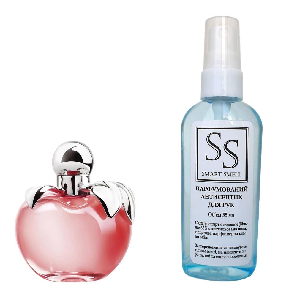 Антисептик с парфюмом 55 мл Nina Ricci, Nina New (Нина Нью)