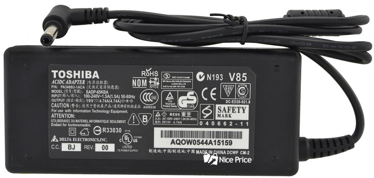 Блок питания для ноутбука Toshiba 19V 4.74A 5.5x2.5 + кабель питания (2078)
