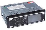 Автомагнитола MP3-3881 с сенсорными кнопками и пультом (3362), фото 3