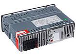Автомагнитола MP3-3881 с сенсорными кнопками и пультом (3362), фото 4