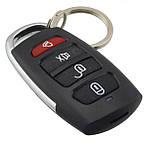 Універсальна автомобільна сигналізація Car Alarm 2 Way KD 3000 APP з сиреною (5544), фото 6