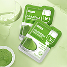 Набор масок Laikou Matcha с японским чаем маття 5 g (12 штук упаковка), фото 6