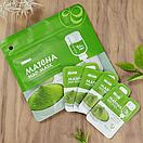 Набор масок Laikou Matcha с японским чаем маття 5 g (12 штук упаковка), фото 7