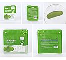 Маска для лица Laikou Matcha с японским чаем маття 5 g (1 штука), фото 4