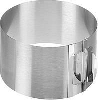 Кольцо кондитерское раздвижное, форма для торта круглая для формирования h/14см. 15-30см диаметр