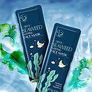 Набор ночных масок Laikou SeaWeed Sleeping с морскими водорослями (20 штук упаковка), фото 2