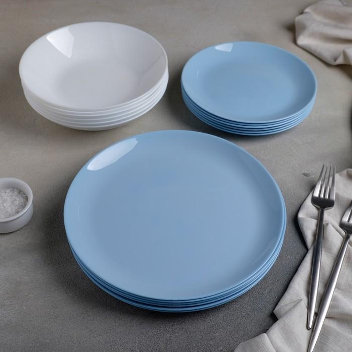 Бирюзовая подставная тарелка Luminarc Diwali Light Blue 270 мм (P2015)