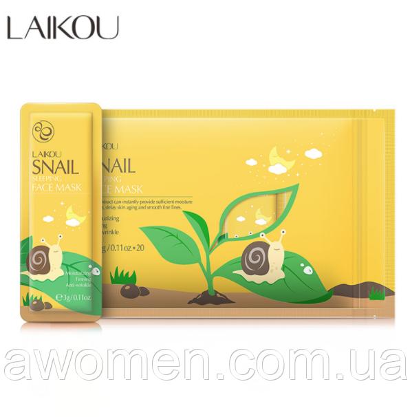 Набор ночных масок Laikou Snail Anti-Wrikle против старения кожи 3 g (20 штук упаковка)