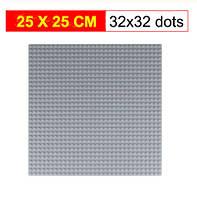 Базова пластина для ЛЕГО, LEGO поле 25х25 см (светло-серый)