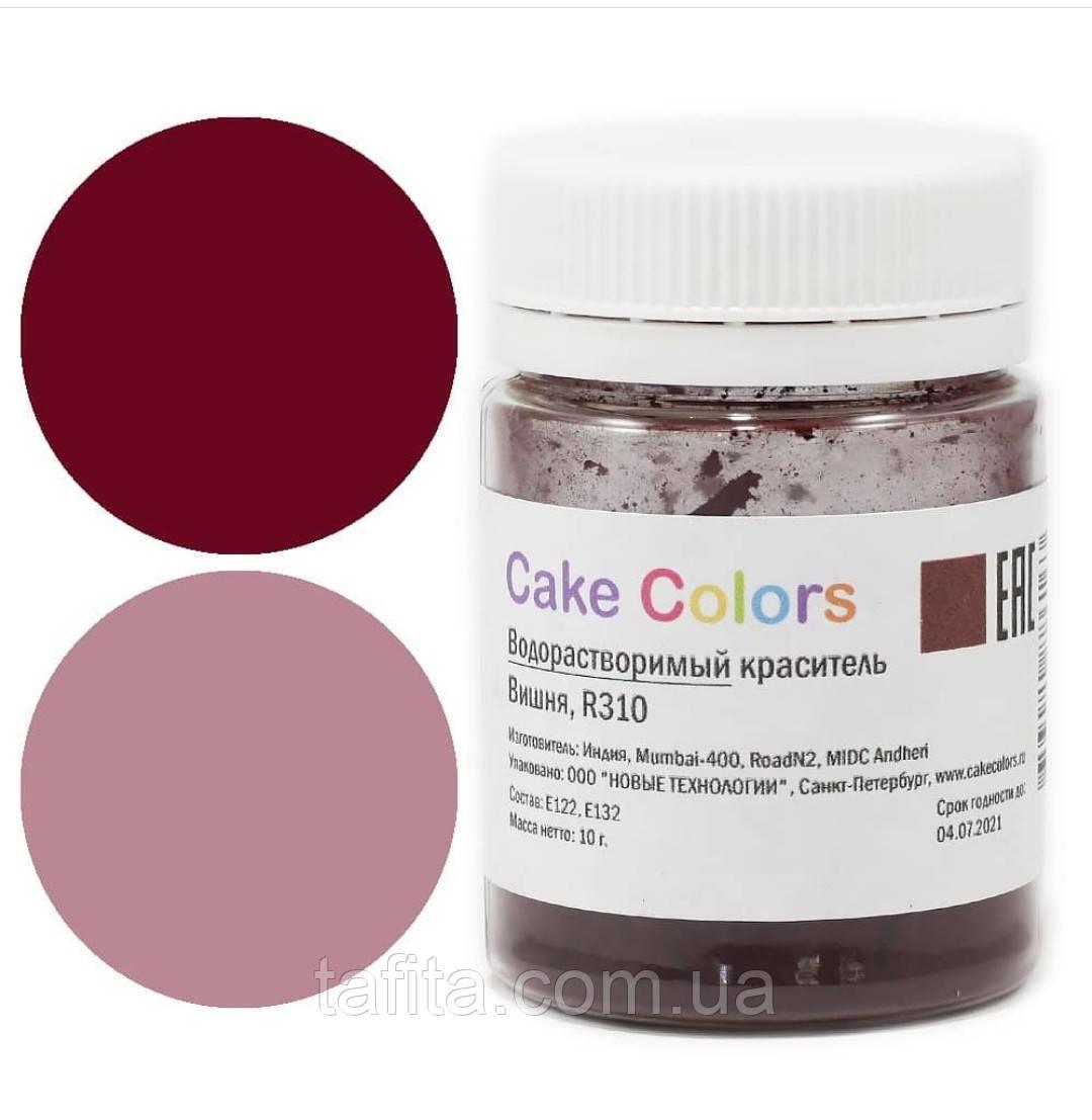 Краситель Cake Color Вишня водорастворимый