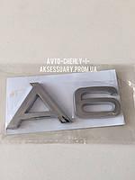 Автологотип шильдик  надпись Audi А6 на багажник.